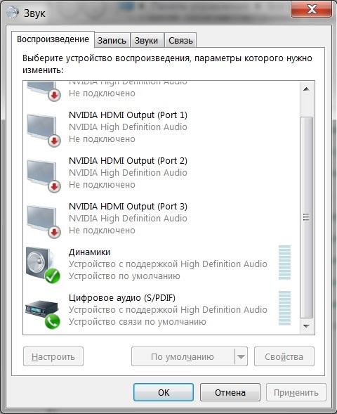 драйвер nvidia устанавливается но не работает
