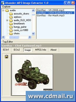 Скрин Abander MP3 Image Extractor
