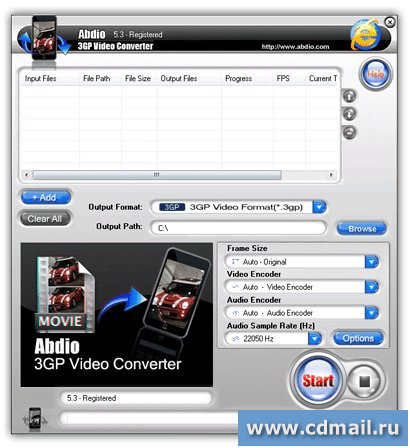Скриншот Abdio 3GP Video Converter