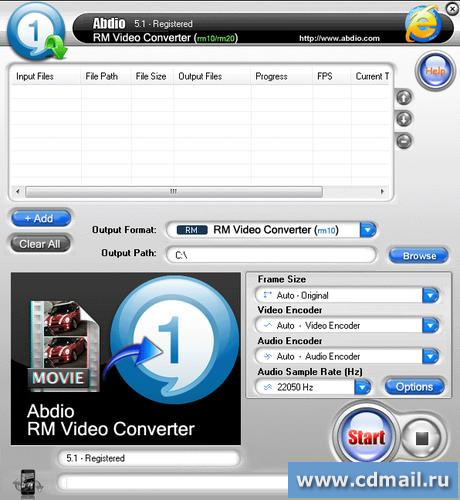 Скрин Abdio RM Video Converter