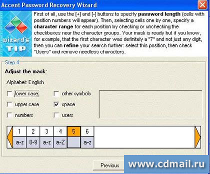 Скриншот Accent ACCESS Password Recovery
