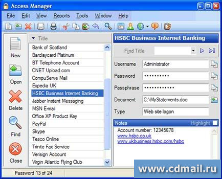 Скрин Access Manager Free Edition