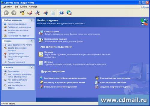 Free Windows Product
