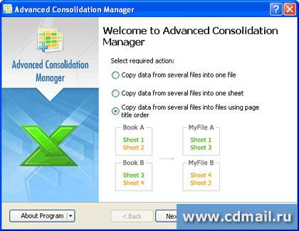 Скриншот Advanced Consolidation Manager