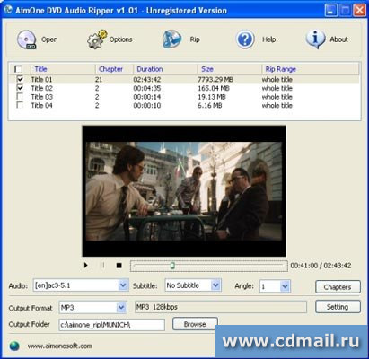 Скриншот AimOne DVD Audio Ripper