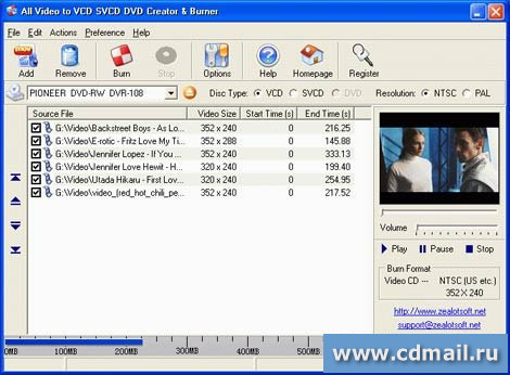 Скриншот All Video to VCD SVCD DVD Creator & Burner