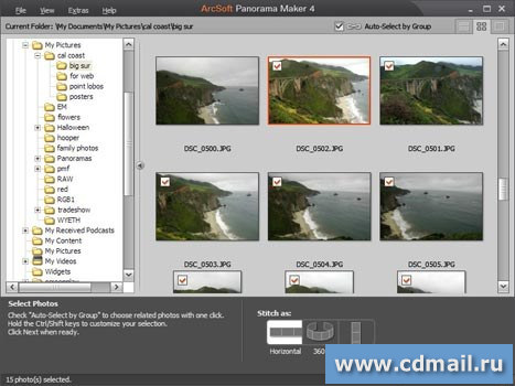 Скриншот ArcSoft Panorama Maker