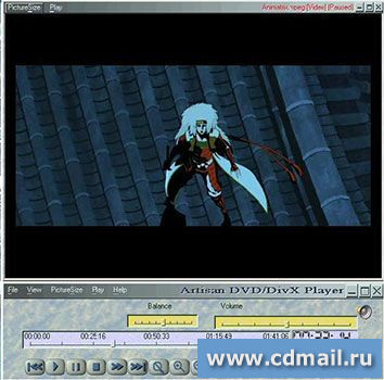 Скрин Artisan DVD/DivX Player