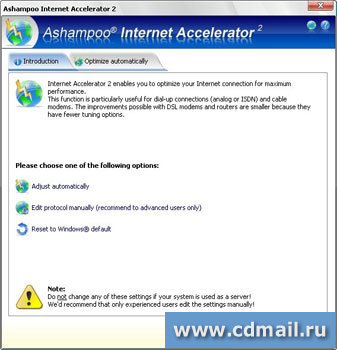 программа для оптимизации интернета - фото 8
