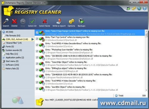 Скрин Ashampoo Registry Cleaner