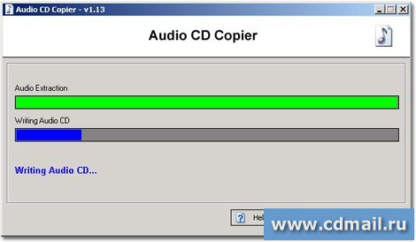 Скриншот Audio CD Copier