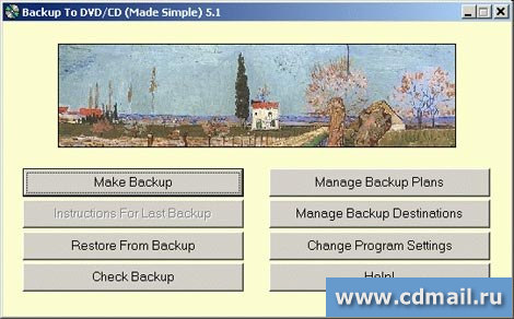 Скриншот Backup To DVD/CD