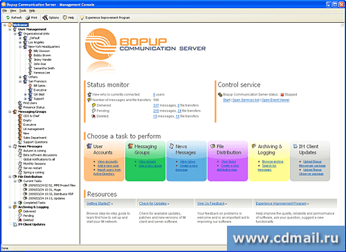 Скрин Bopup Communication Server