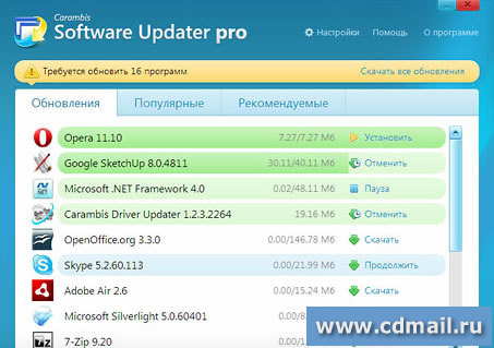 Скриншот Carambis Software Updater Pro