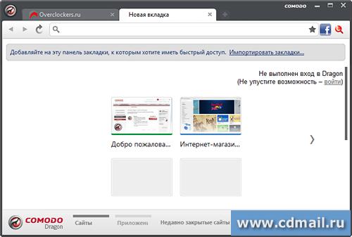 bf281500c108 Comodo Dragon Internet Browser скачать бесплатно