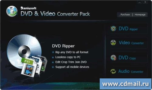 Скриншот Daniusoft DVD & Video Converter Pack