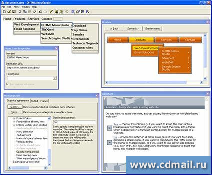 Скриншот DHTML Menu Studio Professional Edition