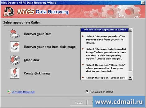 Скриншот Disk Doctors NTFS Data Recovery