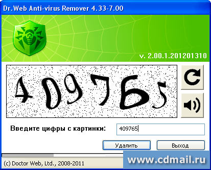 Скрин Dr.Web Anti-virus Remover