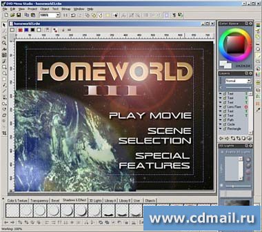 Скриншот DVD Menu Studio