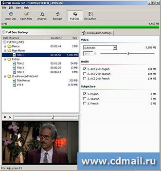 Скриншот DVD Shrink
