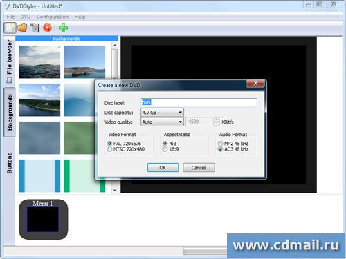 Скриншот DVDStyler Portable