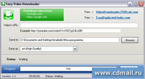 Скрин Easy Video Downloader