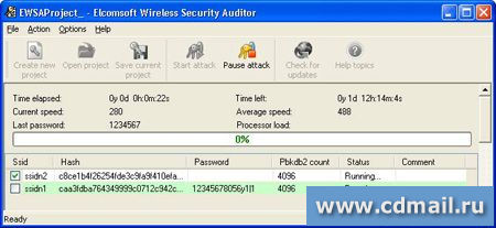 Скрин Elcomsoft Wireless Security Auditor