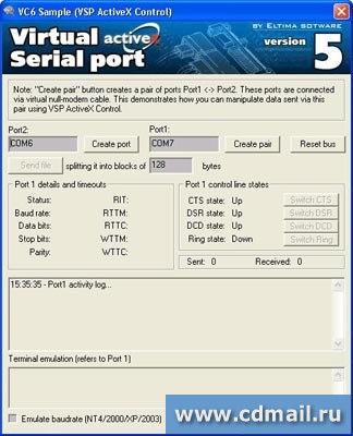 Скрин Eltima Virtual Serial Port AX Control