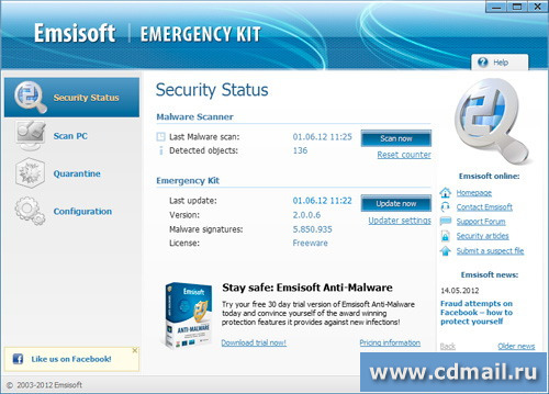Скриншот Emsisoft Emergency Kit