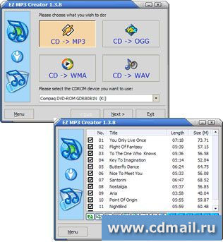 Скриншот EZ MP3 Creator