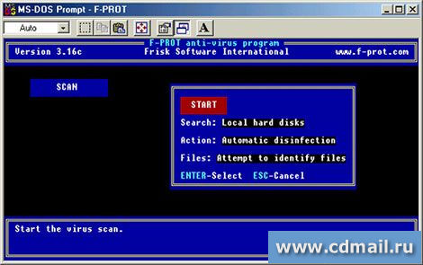 Скриншот F-PROT Antivirus for DOS