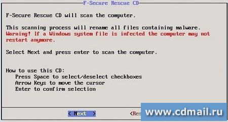 Скрин F-Secure Rescue CD
