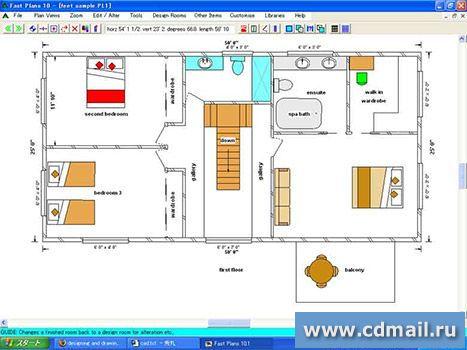 1). Графика.  Программа для рисования профессиональных чертежей комнат, домов, производственных помещений.
