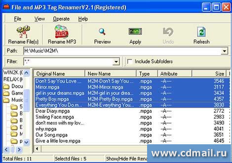 Скрин File And MP3 Tag Renamer