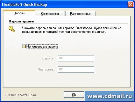 Скриншот FlexibleSoft Quick Backup