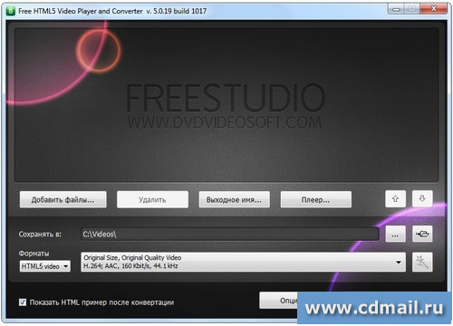 Скриншот Free HTML5 Video Player and Converter