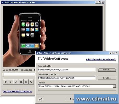 Скриншот Free Video to iPhone Converter