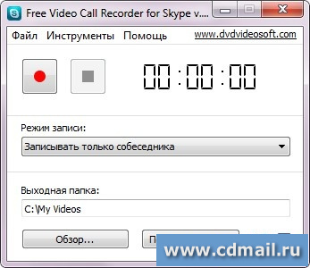 Скрин Free Video Call Recorder for Skype