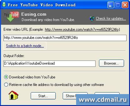 Скриншот Free YouTube Video Download