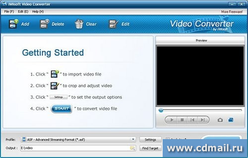 Скрин iWisoft Free Video Converter