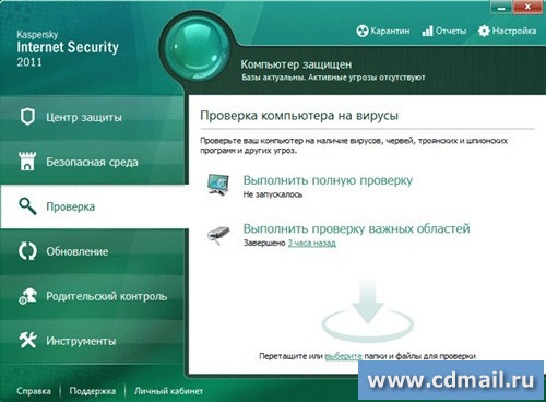 Скрин Kaspersky Internet Security
