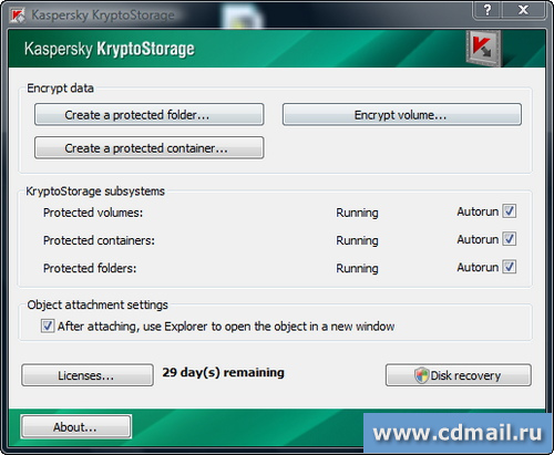 Скриншот Kaspersky KryptoStorage