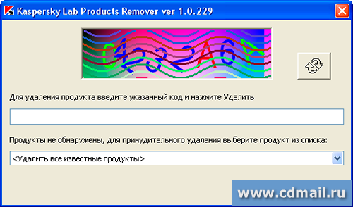 Скрин Kaspersky Lab Products Remover