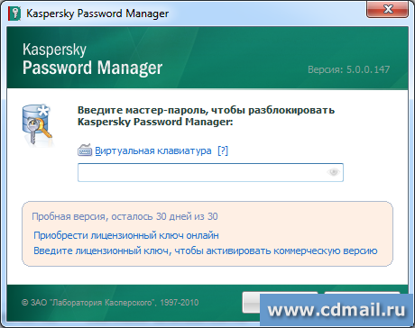 Скрин Kaspersky Password Manager