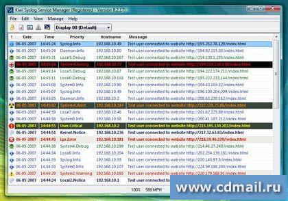 Скачать Kiwi Syslog Server Торрент - фото 3