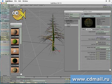Скриншот LightWave 3D