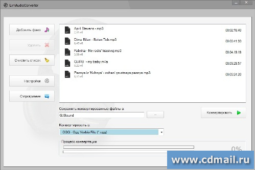 Скриншот Lim Audio Converter
