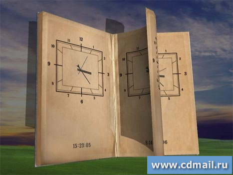 Скриншот Magic Book 3D Screensaver