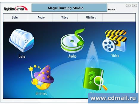 Скриншот Magic Burning Studio